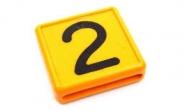 """Cyfra Do Obroży Identyfikacyjnej """"2"""""""
