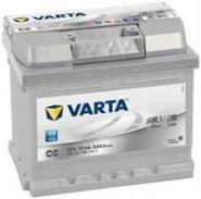 Akumulator Silver Dynamic, 12 V, 52 Ah, Varta